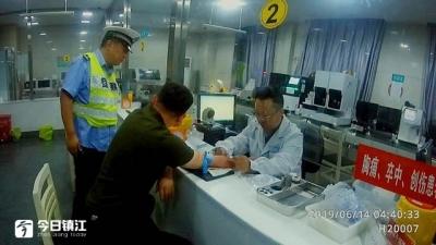 醉酒司机欲驾车去扬州 一觉醒来却在扬中撞了