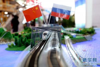 第六届中俄博览会签约额超1700亿元