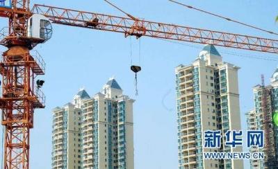 """5月70个大中城市新房价格环比涨幅分化 各地坚持""""房住不炒""""促市场稳定发展"""