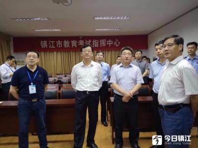 镇江市领导检查指导高考准备工作