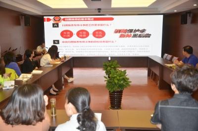 """京口区司法局开展""""扫黑除恶""""专项斗争系列学习"""