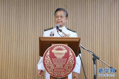 泰国国会将于6月5日选出新总理