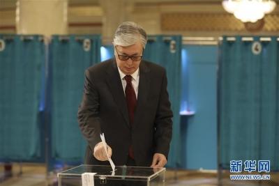 哈萨克斯坦举行总统选举 7名候选人参加竞选