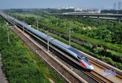 铁总股份制改造 中国国家铁路集团有限公司在京挂牌