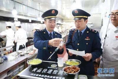 为了筑牢食品安全的第一道防线,江苏上线了这个平台