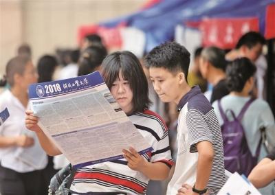 江苏省公布2019年普通高校招生计划