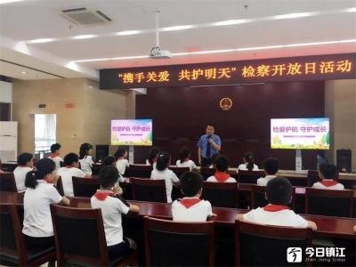 """丹阳检察院里来了一批""""红领巾"""""""