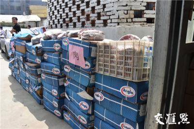 江苏集中销毁假害伪劣食品35吨 涉有毒有害保健食品等多个种类