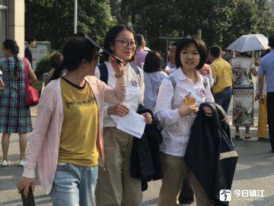 最新!多所高校公布江苏招生录取预估线
