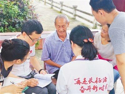 一只瓷碗的故事(壮丽70年 奋斗新时代·记者再走长征路)