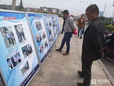 京口多部门联合开展扫黑除恶宣传活动