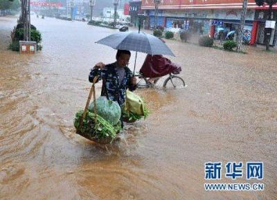 强降雨导致多地出现内涝 江西、贵州启动防汛Ⅳ级应急响应