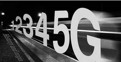 5家央企表态5G发牌!40年极简移动通信史!6个你最关心的问题