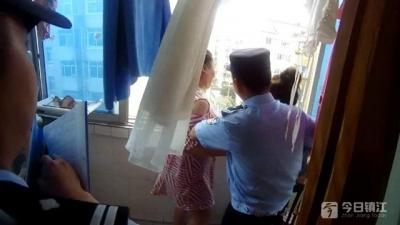 前男友没明确养不养宠物猫 女子冲动站在了窗边