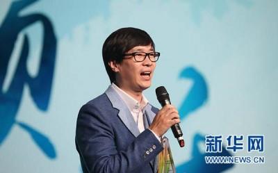 两岸网络文学作家台北畅谈IP影视新趋势