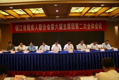 残联第六届主席团第二次会议隆重召开