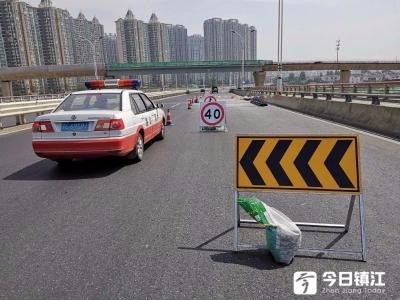 丹阳南二环大桥半幅19日起封闭施工,早晚高峰建议绕行或错峰出行