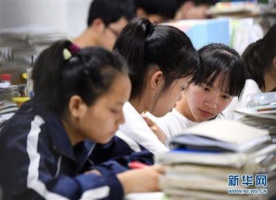 镇江市区2019年高中招生第二批和民办普高录取线出炉!
