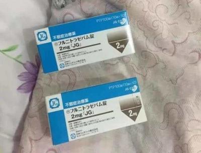 日本处方药成毒贩新宠!上海海关查获13起邮寄走私毒品案
