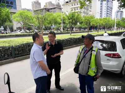 镇江开展机动车停放服务收费专项检查