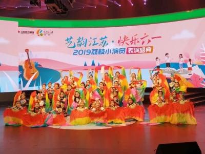 彩云舞蹈艺术团:用舞蹈点亮孩子的六一