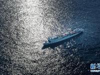 远望3号船抵达南太平洋测控任务海域