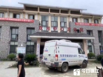为长宁灾区第一时间送去医药品的冷链运输车 由镇江康飞制造