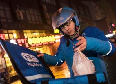 江苏扬州:外卖骑手交通违法1次将被停工1天