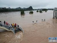 广西遭遇强降雨 启动重大气象灾害(暴雨)Ⅱ级应急响应
