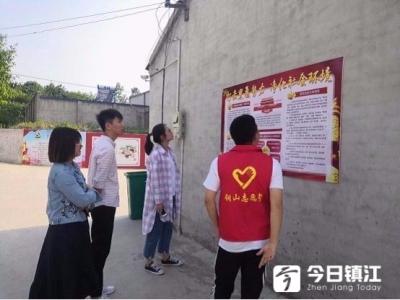 宝华镇志愿者助力扫黑除恶