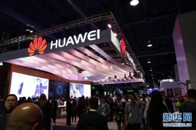 华为已获46个5G合同 将支持中国运营商建好5G