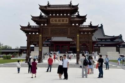 中国内地高校学科建设表现强劲 10个学科位列世界第一