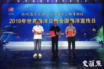 """江苏如东周士辉扎根滩涂 获评""""2019年中国海洋人物"""""""