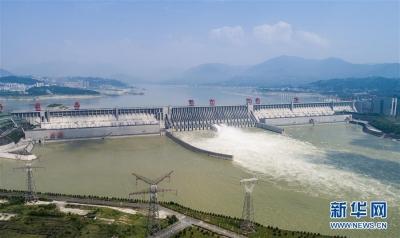 三峡水库迎来首个3万立方米洪水过程