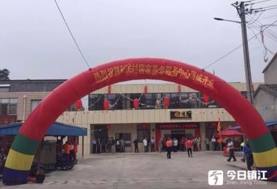 """丹阳延陵镇利民村老人的""""永福园""""落成"""