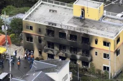 京都动画纵火事件已致34死 警方:嫌疑人有精神障碍