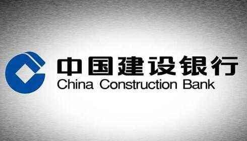 建行镇江京口支行助力园区改造升级
