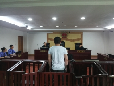 涉恶势力成员投案自首 丹徒法院再宣判