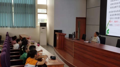 法律讲堂为中小学生保驾护航