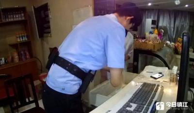 丹阳一网吧提供身份证给他人上网,老板被拘留