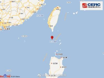 台湾屏东海域发生4.7级地震,震源深度30千米