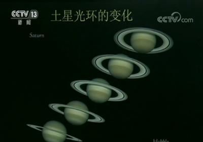 """7月份值得观赏的天文现象 """"土星冲日""""明晚上演"""