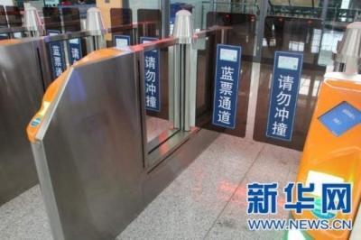 7月27日起,沪宁城际铁路开展电子客票应用试点