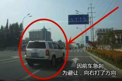 """视频    """"路怒""""司机被追尾,两辆车的损失都得他来赔"""