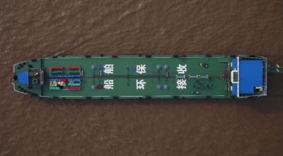"""让长江水更清!江苏打造国内首家水上一站式综合服务平台""""长江汇"""""""