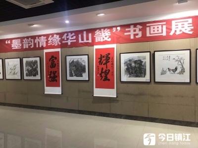 走!一起去西津渡看书画展,大部分是农民伯伯的作品哦!