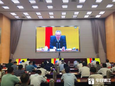 镇江组织收看全国安全生产电视电话会议