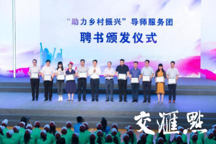 到西部去,到苏北去!江苏1161名大学生志愿者出征