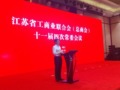 2019中国镇江乡村振兴产业项目推介活动举行 现场签约12个项目,总投资达27.7亿元