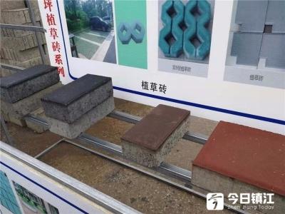 镇江市首部城市建筑垃圾处理规划出台